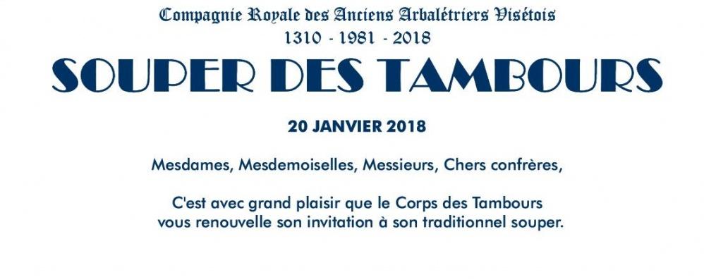 Souper des Tambours 2018 – 20 janvier 2018 à 19h30 🗓 🗺