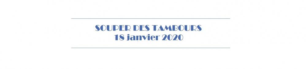 Souper des Tambours 2020 – 18 janvier 2020 à 19h30 🗓 🗺